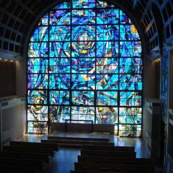 Faculty & Staff Prayer Chapel